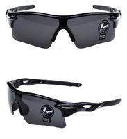 Очки велосипедные «Oakley» 317
