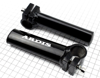 Рога велосипедные Ardis 130